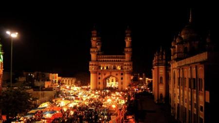 Ramzaan Festival