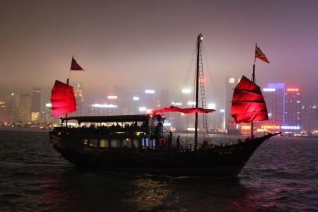 Luna Boat