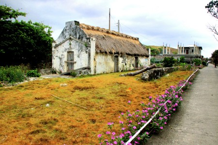 Batanes House