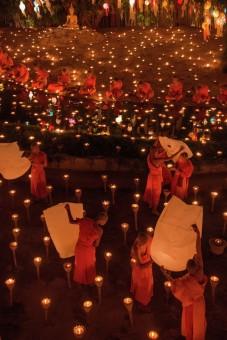Yipeng festival