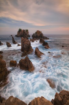 Pegadung Rocks