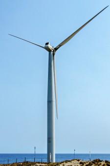 The Bangui Windmill