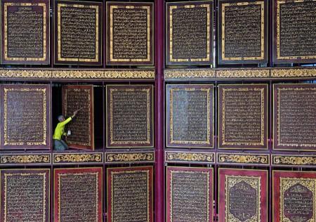 Repainting Giant Quran